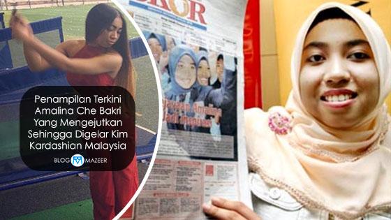 Penampilan Terkini Amalina Che Bakri Yang Mengejutkan Sehingga Digelar Kim Kardashian Malaysia