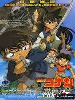 Thám Tử Conan Movie 11: Huyền Bí Dưới Biển Xanh