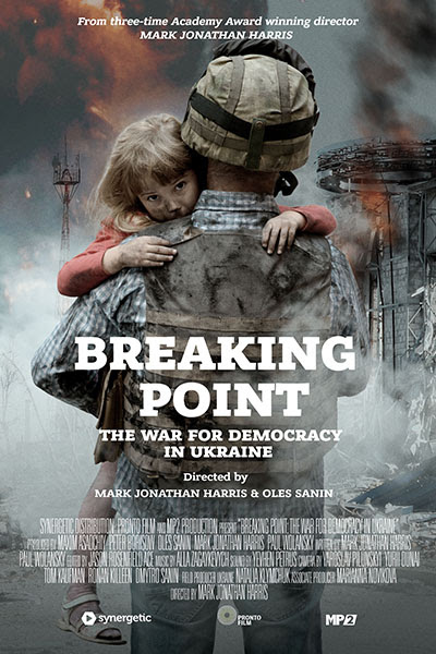 Breaking Point: The War for Democracy in Ukraine (2017)