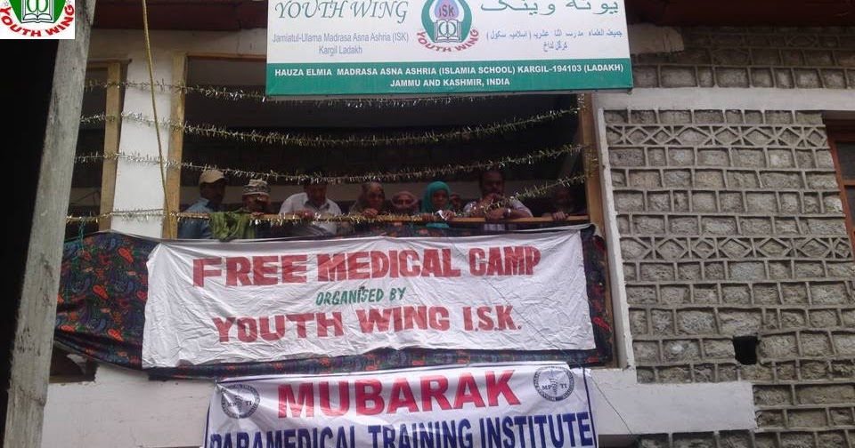 Anjuman Jamiatul Ulama Asna Asharia Islamia School Kargil