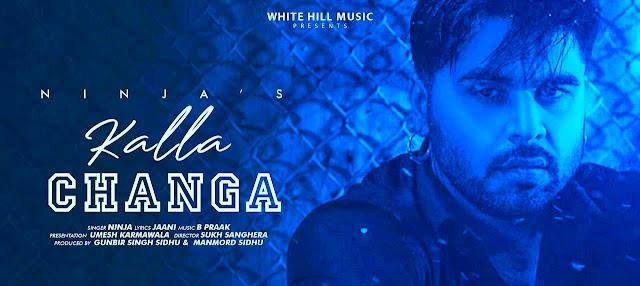 kalla-change-lyrics-video