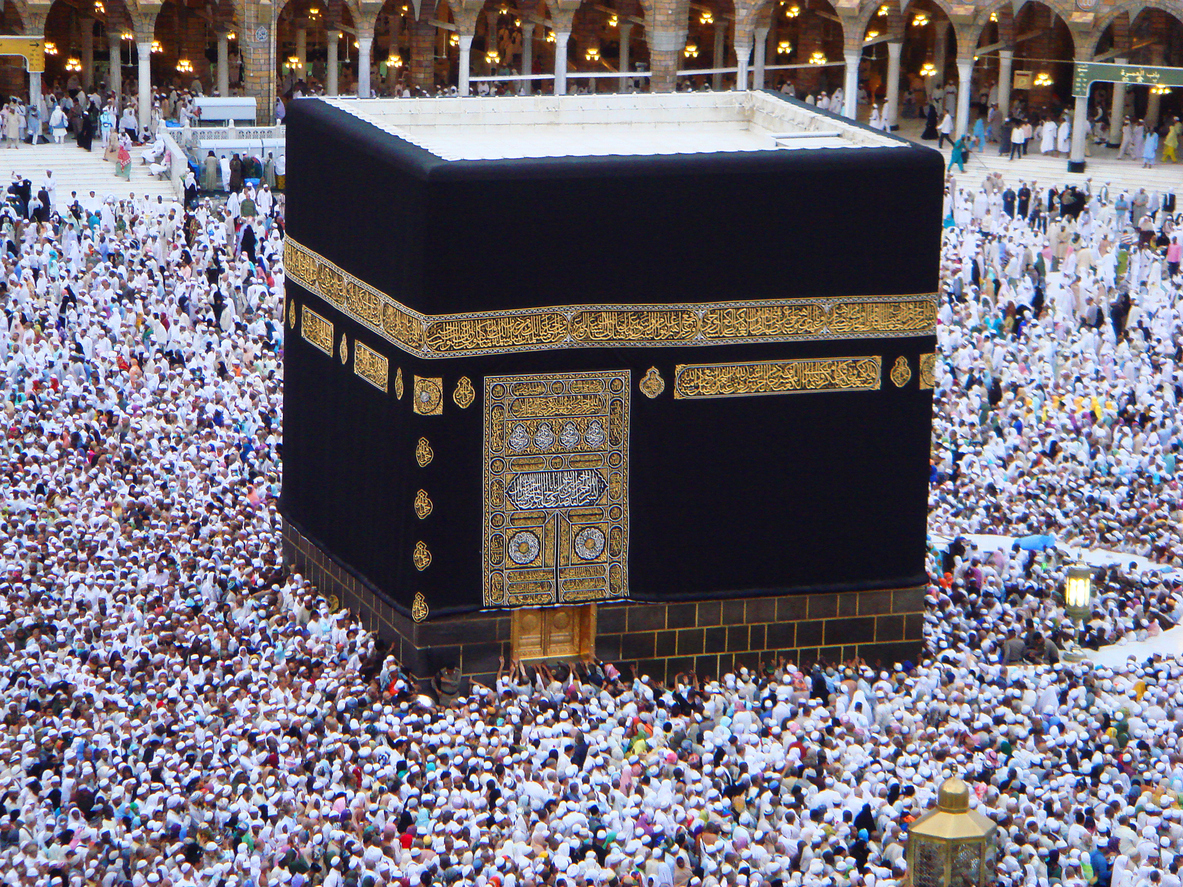 Umrah Travel: Cost-effective Hajj Packages 2019 from London