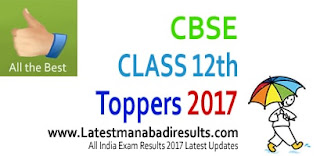 CBSE Class 12th Toppers 2017 State wise, CBSE Class 12 Ranks List Name wise, CBSE 12th Topper Guwahati Region, Delhi Region