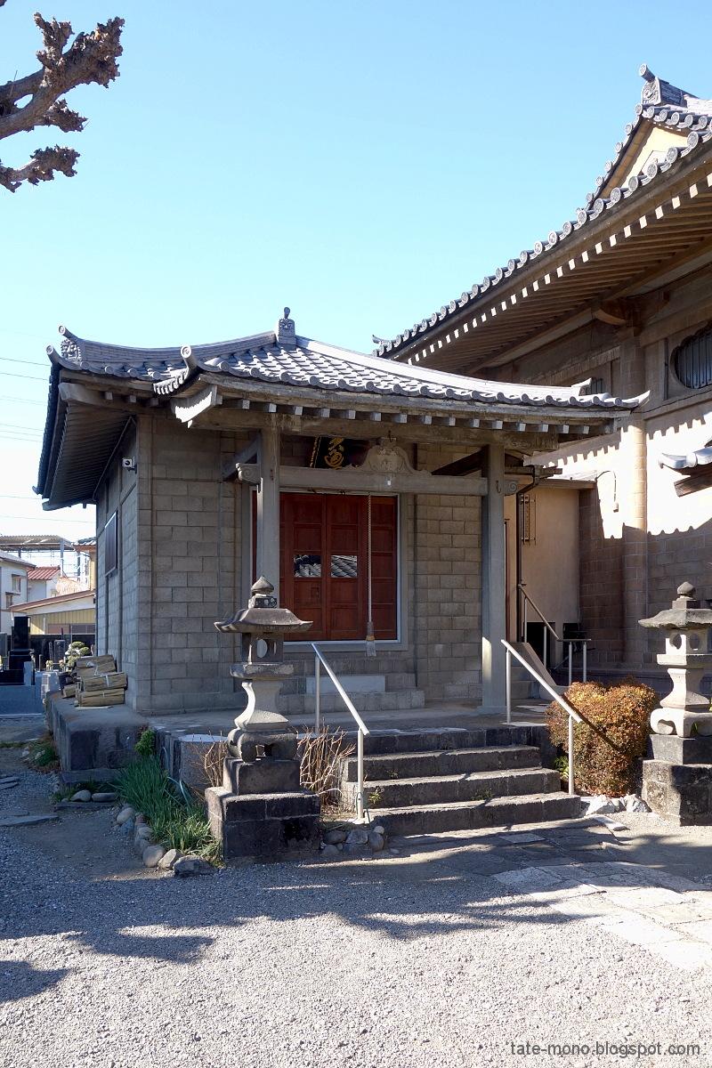 Kyōrin-ji : 橋林寺