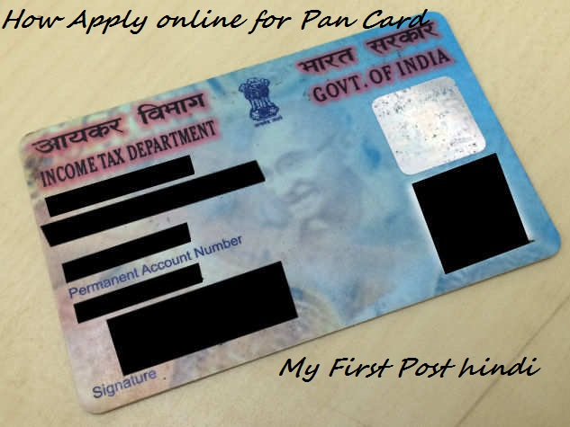 Apply-online-PanCard