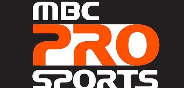 إضبط تردد ام بي سي برو سبورت الجديد بعد التوقف اليوم 8/2/2018 لمتابعة ديربي الهلال والنصر MBC PRO Sports