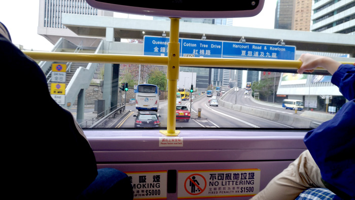 City Bus, Hongkong