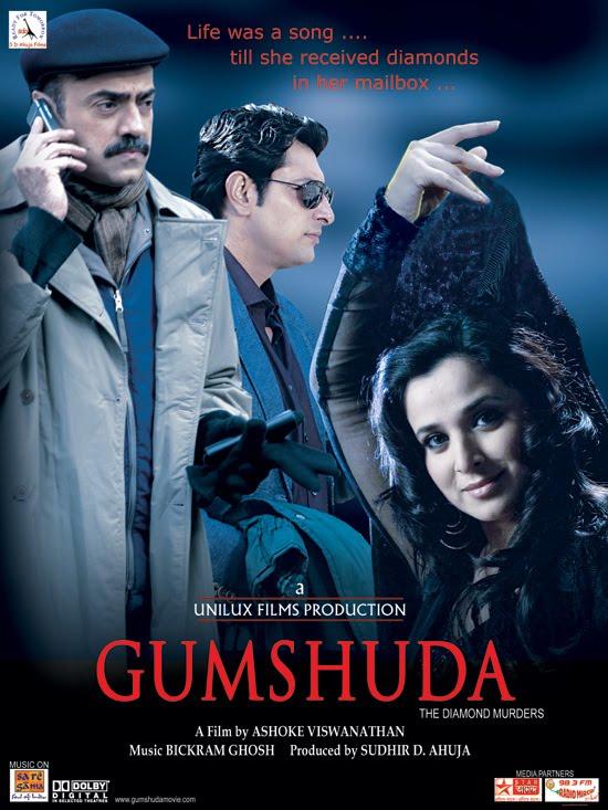 Hindi sexy movies free download