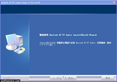 Realtek AC'97 Audio Codecs Driver