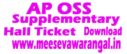 AP OSSC Adv Supply Halltickets Download