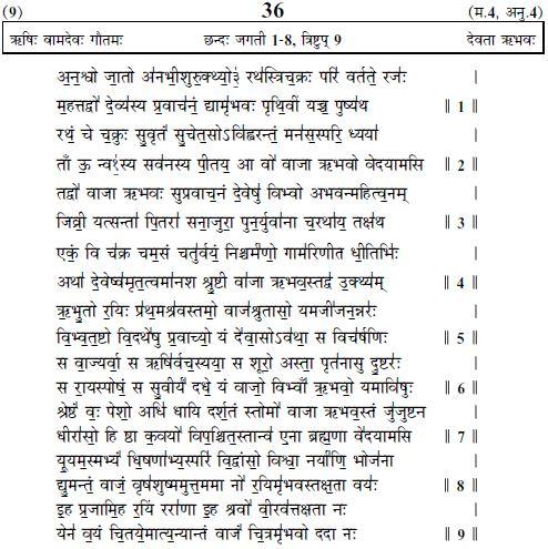 Asia Hospitable Nepal Forgery Of 1907 Siva Mahadeva 2p Green Imperf Part Of Sheet Mint No Gum