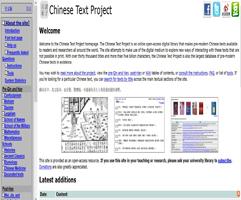 http://ctext.org/