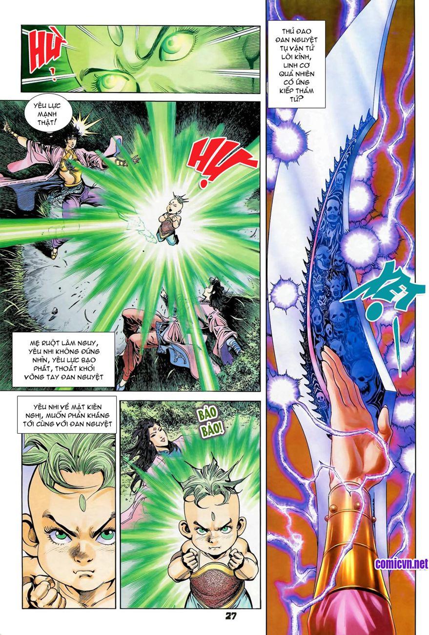 Đại Đường Uy Long chapter 77 trang 2