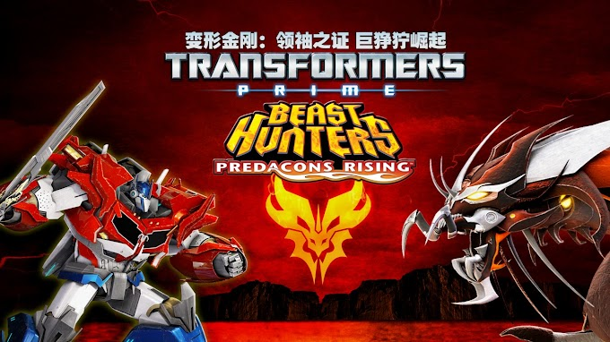 Transformers Prime Beast Hunters Predacons Rising (2013) Hindi Movie Download