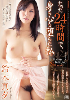 JUX-998 In Just 24 Hours, Me, Body And Soul Also Fell. Mayu Suzuki