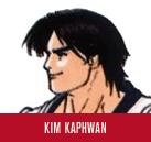http://www.kofuniverse.com/2010/07/kim-kaphwan.html