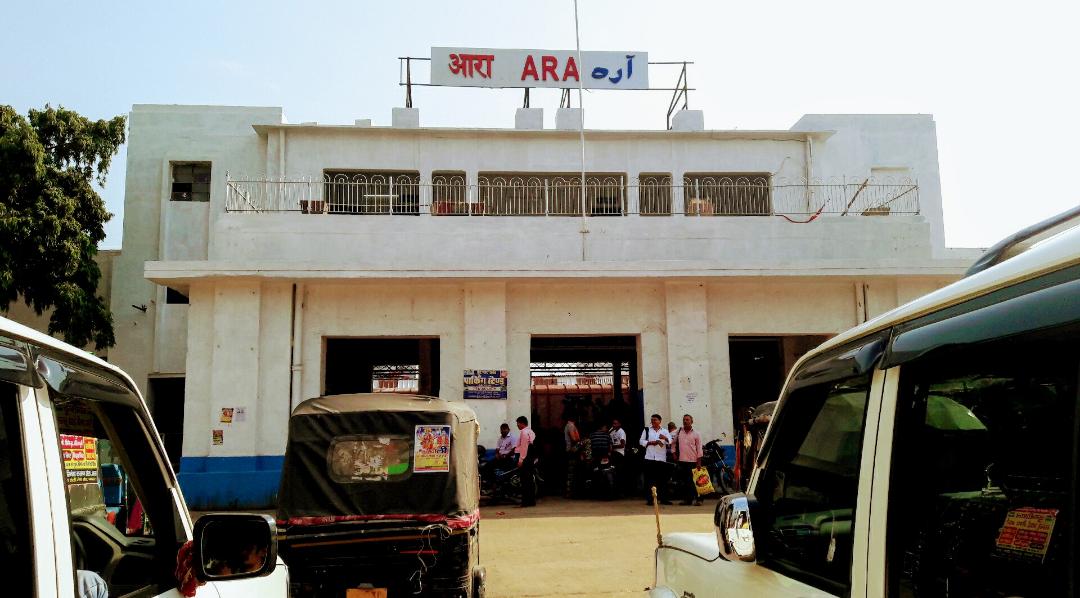मार्च में होगी आरा भभुआ रेललाइन का शिलान्यास, रेलमंत्री करेंगे शिलान्यास