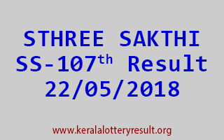 STHREE SAKTHI Lottery SS 107 Result 22-05-2018