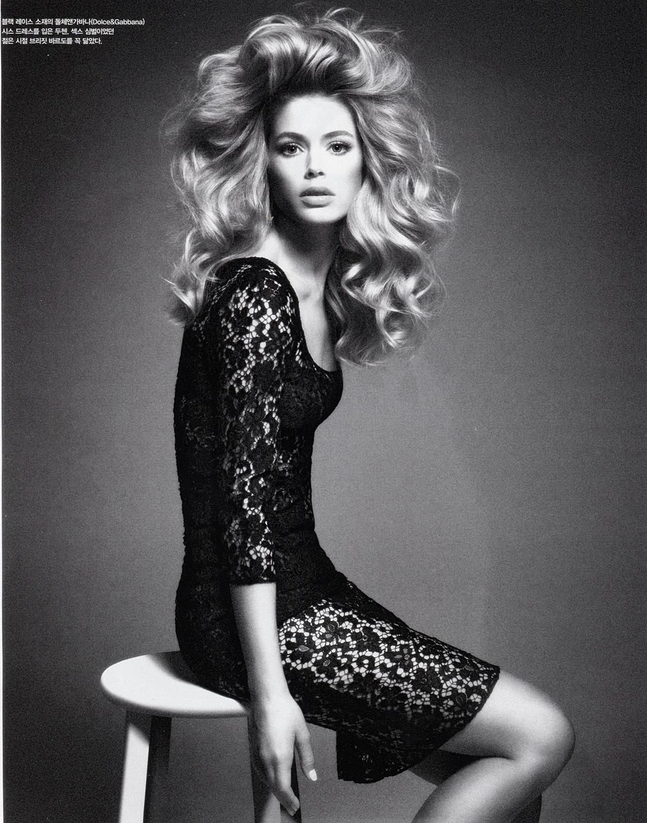 b98c0cc5f944a Revista  Vogue Coréia Edição  Março 2013. Editorial  Powerful Faces Modelos   Kati Nescher