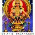 Pandalaraja Panchagiresha Ayyappa Song Mix By Dj Anil Balanagar