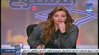 برنامج اوراق الاسبوع حلقة السبت 17-12-2016 تقديم فاتن عبد المعبود