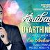 Kirubaiyal Uyarthineerae -  கிருபையால் உயர்த்தினீரே :- Andrew Dass