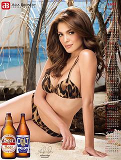 Andrea Torres 2017 calendar sexy photo