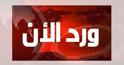 عاجل| ارتفاع عدد ضحايا انفجار مصنع السويس إلى 10 قتلى و15 مصابًا حتى الآن.. ننشر اللقطات الأولى من المكان