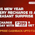 Reliance Jio now offering cashback of Rs. 3,300 on recharge of Rs. 399 and above