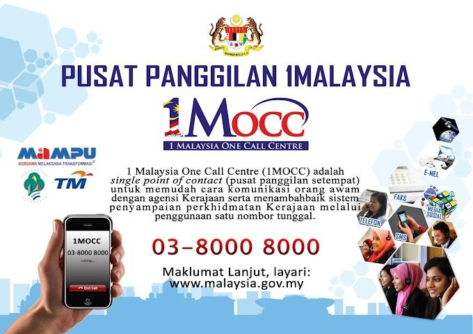 1MOCC : Pusat Panggilan 1Malaysia