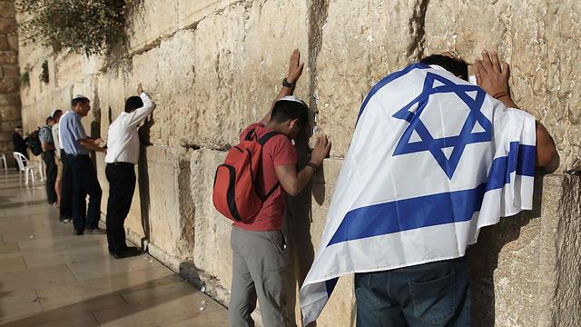Resultado de imagem para jerusalém unesco