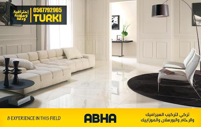 أسعار خاصة لأصحاب المساحات العماير والفلل الكبيرة | تركي - 0567792965