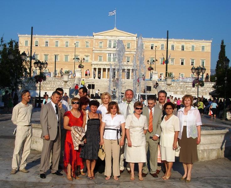 Femei din Grecia - Dating online, Matrimoniale | aparate-cafea.ro