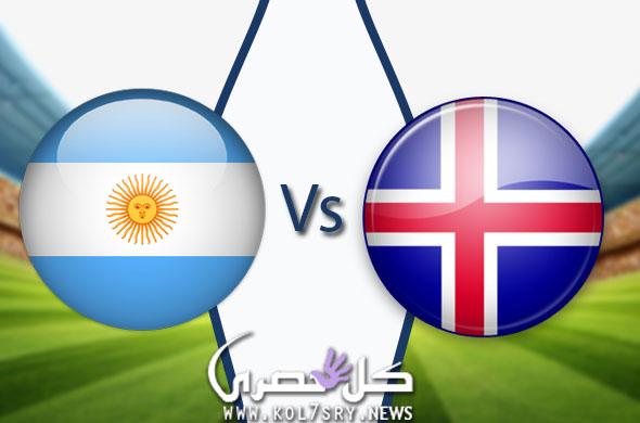 نتيجة مباراة الارجنتين وايسلندا