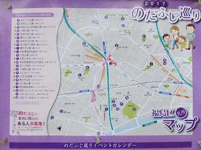のだふじ巡り 福島区 見所マップ