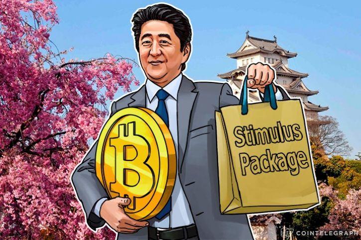 bitcoin japan legal tender