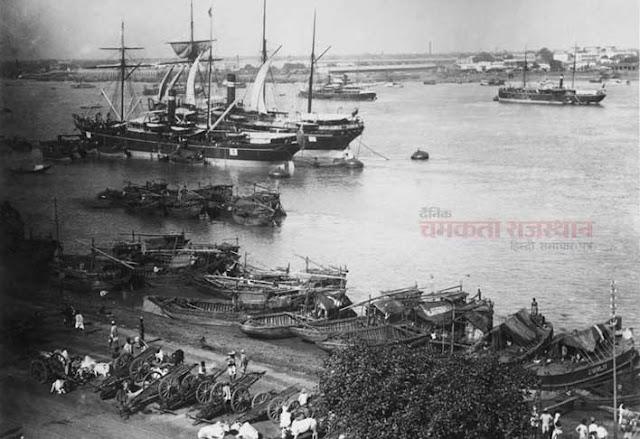 कैमरे ने वो देखा जो किसी ने नहीं देखा, hooghly river calcutta 1890