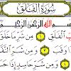 Surat Al-Falaq, Arab Latin Dan Terjemahan