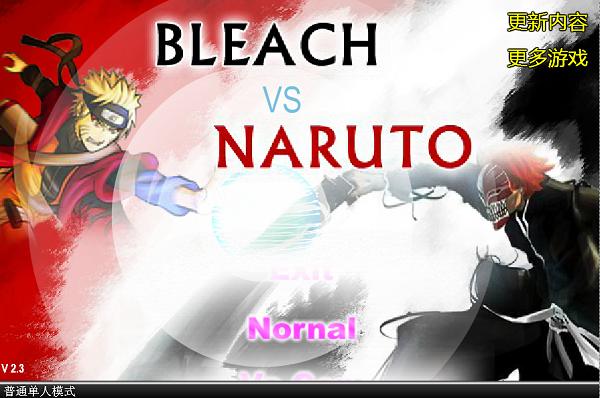 Bleach Vs Naruto 2.3 - Chơi game Naruto 2.3 4399 trên Cốc Cốc miễn phí a
