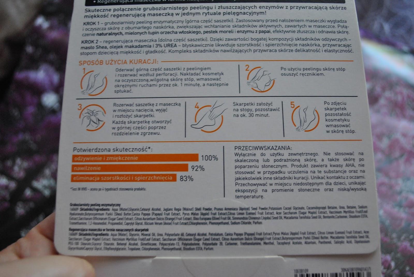 sklad Lirene Skarpetki regenerujące dwustopniowy zabieg wygladzający