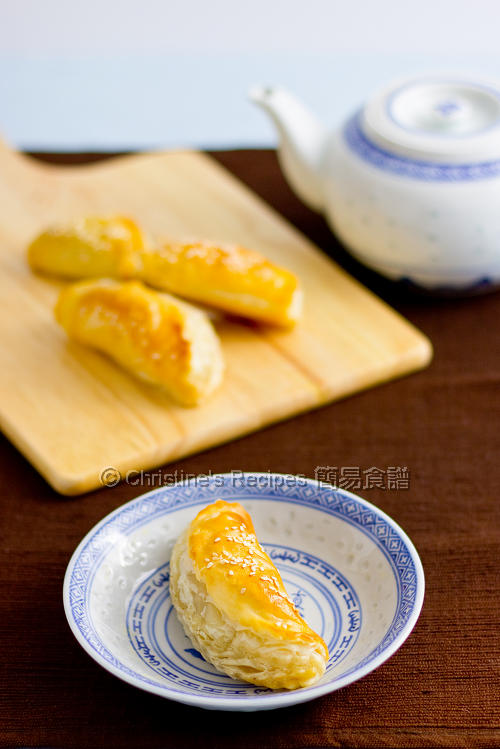 Char Siu Pastry01