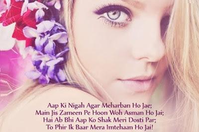 Beautyfull hd image shayari in hindi