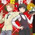 [BDMV] Ansatsu Kyoushitsu (TV) 2nd Season Vol.02 [160429]