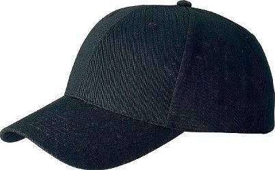 b1ec0f29d583e Existen diferentes tipos de gorras pero el más popular es la gorra de  béisbol