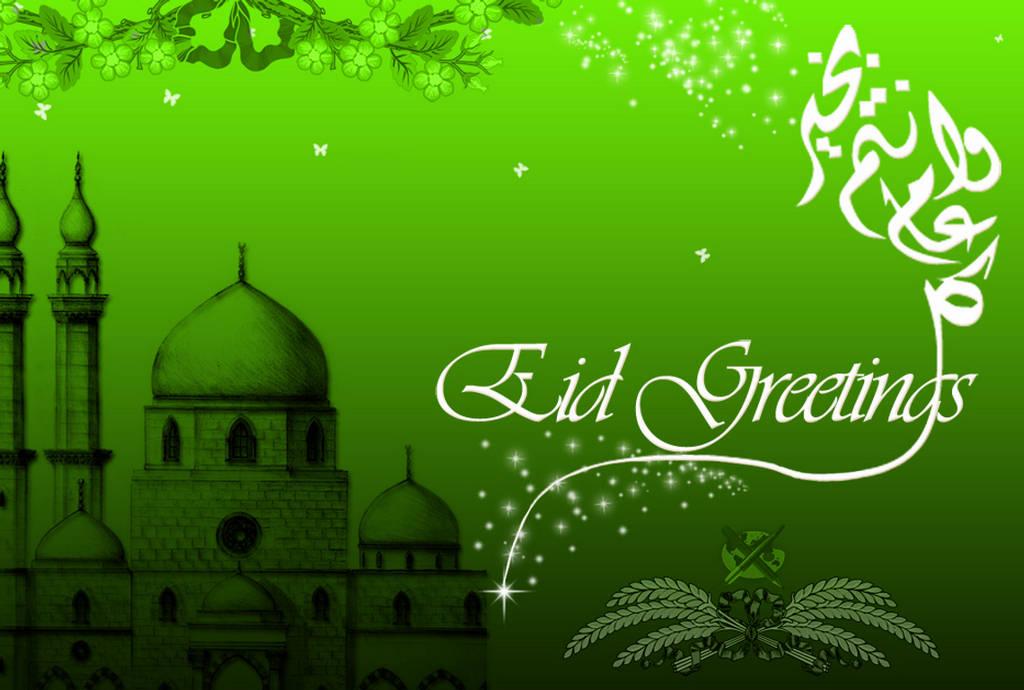 Kamal Shah: EID Mubarak Wallpapers