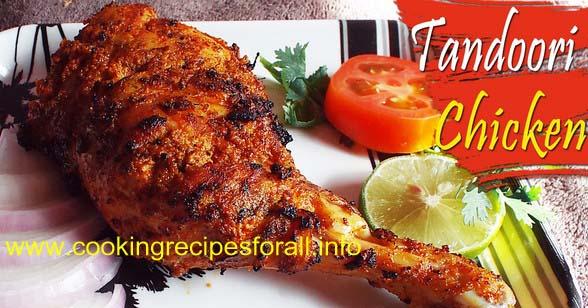 Best Tandoori Chicken Recipe - তন্দুরি চিকেন রেসিপি - Home Made