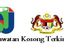 JAWATAN KOSONG MAJLIS PERBANDARAN SUBANG JAYA 05 OKTOBER 2016