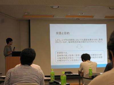 坂田 「東京都市圏における端末物流の実態に関する研究」