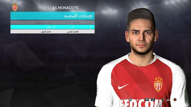 Radamel Falcao Face PES 2017