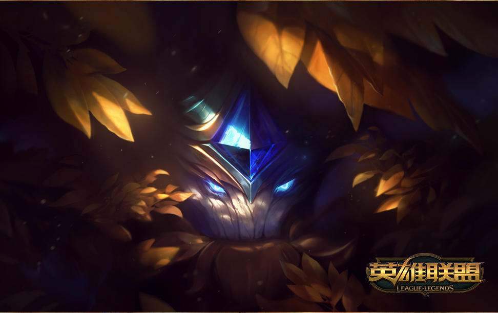LoL Season 6 Victorious Skin Reward Confirmed - Maokai | NERFPLZ